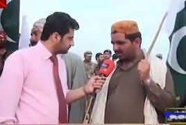 Roze Ki Tehqeeq (Balochistan Ki Awam) – 27th March 2017