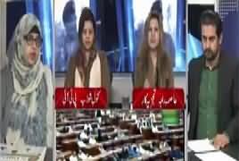 Roze Ki Tehqeeq (CM Balochistan Ke Khilaf Tehreek) – 8th January 2018