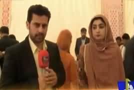 Roze Ki Tehqeeq (CPEC Junction in Balochistan) – 9th January 2017
