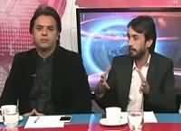 Roze Ki Tehqeeq (CPEC, Taraqi Ka Safar) – 15th November 2016