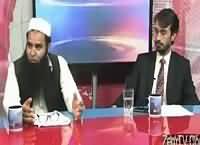 Roze Ki Tehqeeq (Exclusive Talk With Sheikh Jamil ur Rehman) – 12th July 2016
