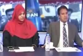 Roze Ki Tehqeeq (Indian Aggression in Kashmir) – 13th February 2017