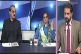 Roze Ki Tehqeeq (Karachi Ki Siasat Mein Hulchul) – 8th February 2018