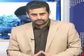 Roze Ki Tehqeeq (Kashmir Ki Tehreek e Azadi) – 4th July 2017