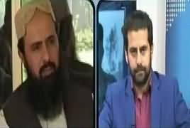Roze Ki Tehqeeq (Kashmir Per Bharti Qabza) – 26th January 2019