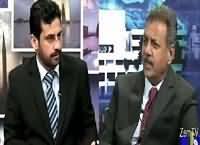 Roze Ki Tehqeeq (Pak Afghan Dialogues) – 30th May 2016