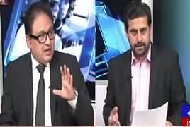 Roze Ki Tehqeeq (PMLN Objections on JIT) – 17th July 2017