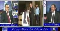 Roze Special (Barrister Ali Zafar Exclusive Interview) – 5th November 2015