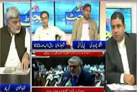 Roze Special (Budget Special) – 26th May 2017