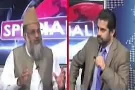 Roze Special (HEC Or Idara Tahqeeqat Islami Ki Kawisho Ka) – 16th January 2018