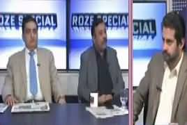 Roze Special (Is Some Mafia Involved in Zainab Case) – 26th January 2018