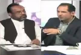 Roze Special (Kia Imran Khan Bhi Na Ahel Honge?) – 29th July 2017