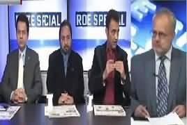 Roze Special (Kisi Ka Resignation Nahi Aaya) – 8th January 2018