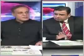 Roze Special (NA-120 By-Election) – 17th September 2017