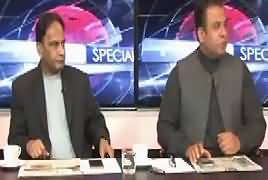 Roze Special (Once Again Terrorism in Lahore) – 13th February 2017