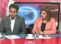 Roze Special (Once Again Terrorism in Quetta) – 25th October 2016