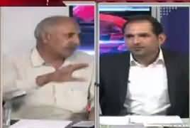 Roze Special (Panama Case Special) – 27th July 2017 ([11PM To 12AM]