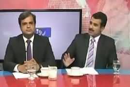 Roze Special (Panama Faisla Aur Us Ke Asraat) – 19th April 2017
