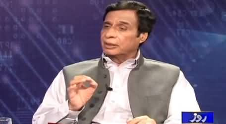 Roze Special (Pervez Elahi Exclusive Interview) – 24th May 2015