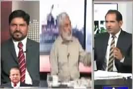 Roze Special (PM Nawaz Sharif Na Ahel) – 28th July 2017