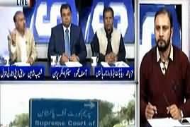 Roze Special (PMLN Ka Future?) – 21st February 2018