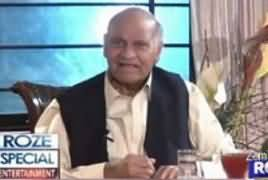 Roze Special (Poet Anwar Masood) – 13th January 2017