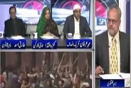 Roze Special (Protests in Kasur) – 11th January 2018
