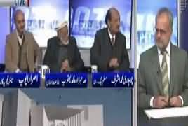 Roze Special (PTI, PPP, PAT Jalsa) – 17th January 2018