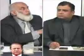Roze Special (Reference Against Nawaz Sharif & Children) – 28th July 2017