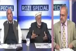 Roze Special (Senate Elections) – 12th February 2018