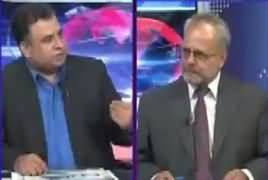 Roze Special (Sharif Family Per Fard e Jurm Aayid) – 19th October 2017