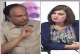 Roze Special (Wazir e Azam Na Ahel) – 29th July 2017