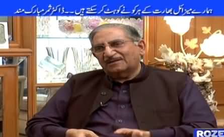 Roze Special (We Can Destroy India – Dr Samar Mubarakmand) – 1st March 2015