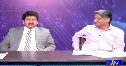 Roze Special (What Is the Future of Judicial Commission?) – 24th April 2015