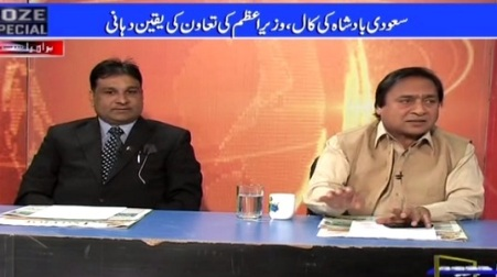 Roze Special (When OIC Or Arab League Will Play Its Role?) – 29th March 2015