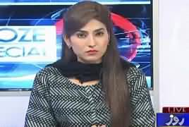 Roze Special (Who Is Behind Dawn Leaks) – 10th May 2017