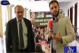Roze Special (Youth of Kashmir) – 5th April 2017