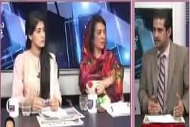 Rozi Ki Tehqeeq (Future of Pakistani Politics) – 17th May 2018