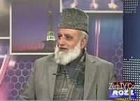 Rozi Ki Tehqeeq (NAB Ka Azad Kashmir Mein Chapa) – 1st February 2016