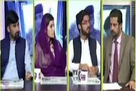 Rozi Ki Tehqeeq (Pur Aman Pakistan Ka Credit Kis Ko) – 12th April 2018