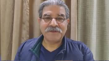 Rs. 1000 Billion Expected to Be Returned in Next Few Months - Sami Ibrahim Analysis
