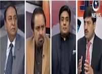 Ru Baru (Naya Saal Aur Pakistan Ke Halaat) – 1st January 2016