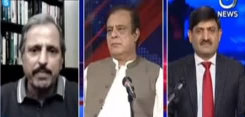 Rubaro with Shaukat Paracha (Current Issues) - 17th April 2021