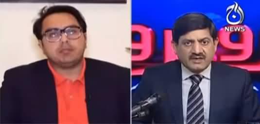 Rubaro with Shaukat Paracha (Jahangir Tareen Vs PTI Govt) - 9th April 2021