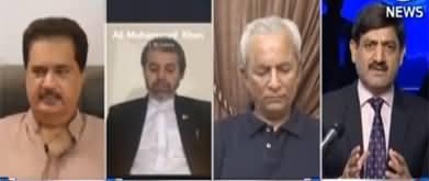 Rubaroo (Ali Zaidi Issues Video, Ajmal Wazir's Leaked Call) - 11th July 2020