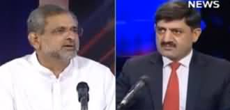 Rubaroo (Judge Arshad Malik Dismissed) - 3rd July 2020