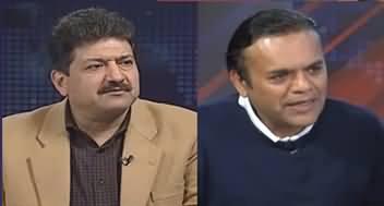 Rubaroo (Kia Pakistan Mushkilat Se Nikal Aaya Hai?) - 21st February 2020