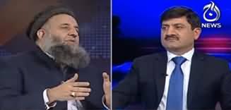 Rubaroo (Noor ul Haq Qadri Exclusive Interview) - 14th February 2020