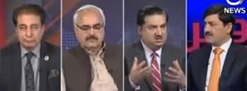 Rubaroo (PTI Aur Janobi Punjab Soba) - 12th March 2020