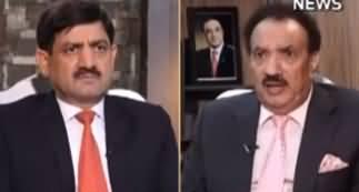 Rubaroo (Rehman Malik Exclusive Interview) - 5th July 2020